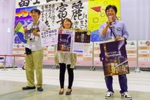 富士工場夜景カレンダーのPR