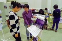 富士工場夜景カレンダーの展示販売