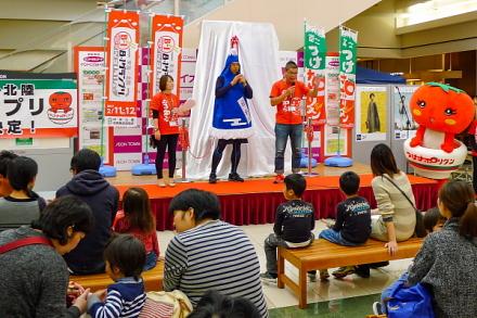 イベント開催のイオンタウン富士南