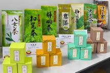 多彩なお茶製品