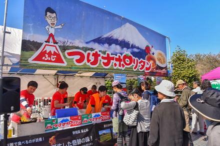 富士つけナポリタン100円提供