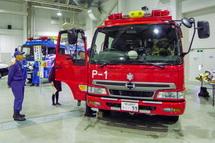 緊急車両の展示