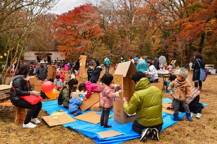 アートピクニック開催の丸火自然公園