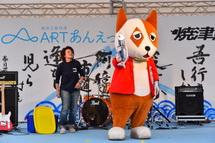 焼津市非公認ゆるキャラ「コギらった」のステージ