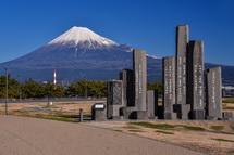 ふじのくに田子の浦みなと公園からの富士山
