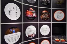 ニュートリノ館展示風景
