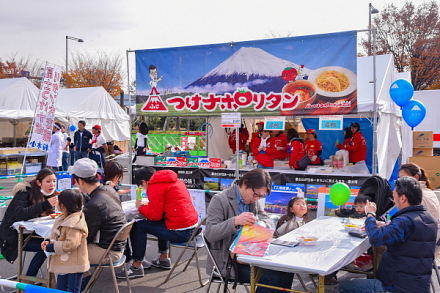 富士つけナポリタンを提供した富士市のブース