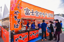 富士宮やきそばを提供
