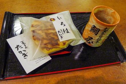 凧作りの合間のお茶菓子
