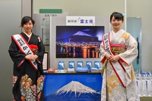 富士市の展示ブースとかぐや姫