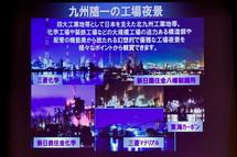 紹介スライド(北九州市)
