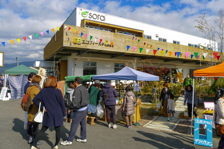 マルシェ開催のエコライフ創造空間「esora」