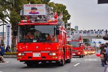 消防車両のパレード