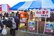 綿菓子の無料サービス