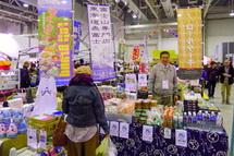 富士ブランド品などの物販コーナー