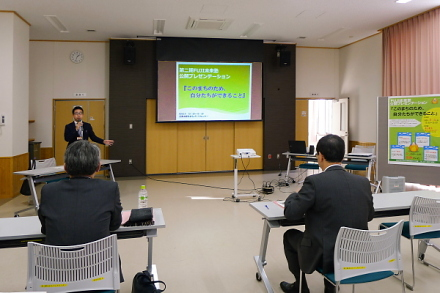 FUJI未来塾公開プレゼンテーション会場の富士駅北まちづくりセンター