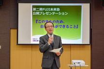 富士市長の講評