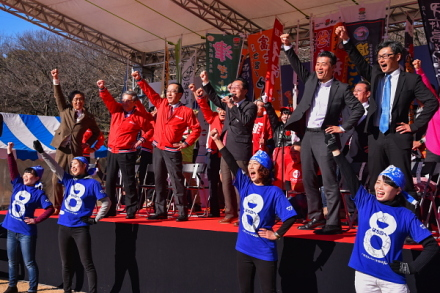 B-1グランプリの開会を高らかに宣言