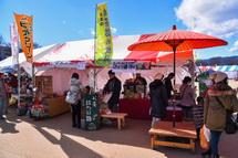 同時開催の富士ブランド特産品市場