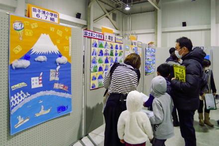 「なんでも富士山2017」の展示風景