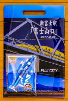 「富士山口」改名記念の粗品