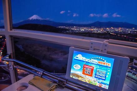 観覧車内のディスプレイと夕暮れ時の風景