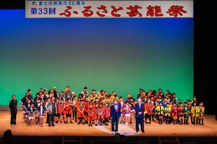 ふるさと芸能祭開催のロゼシアター中ホール