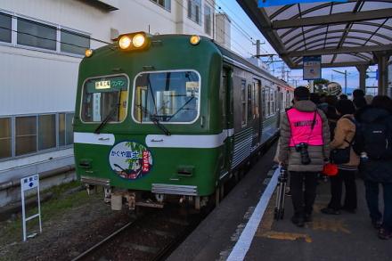 ジヤトコ前駅から岳南電車に乗車