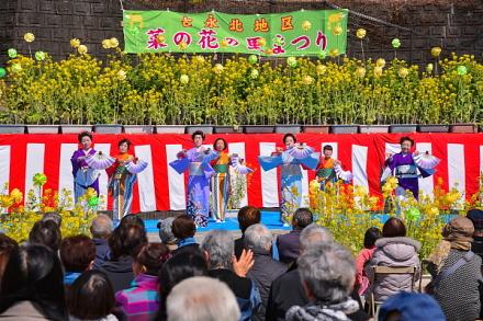 菜の花に彩られたステージ