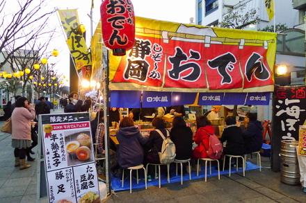 静岡おでんフェア開催の青葉シンボルロード