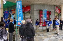 富士市マナー条例の啓発活動