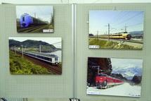 鉄道写真パネル展示