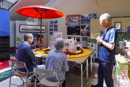 「富士の新茶フルコース体験」も開催