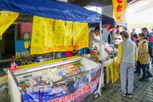 各種海産物の販売