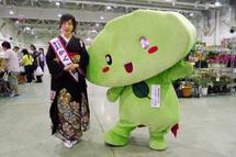 富士市かぐや姫とすぅちゃん