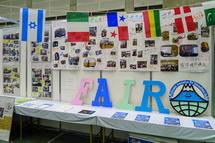 国際交流協会の展示