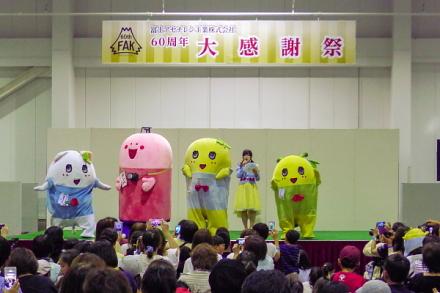 大盛況の富士アセチレン工業60周年大感謝祭