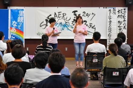 フォーラム開催の富士市教育プラザ