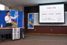 「ふじ虹の会」代表の坂間さんによる講演
