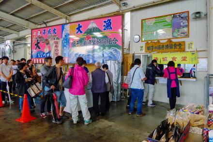 フェア開催で賑わう田子の浦漁協