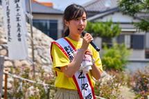 決意を述べる富士市かぐや姫の村松さん