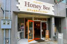 カフェ&ダイニングバー Honey Bee 店舗外観