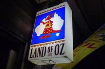 LAND OF OZ 店舗外観