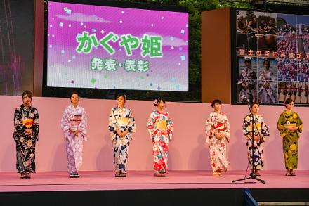かぐや姫コンテスト