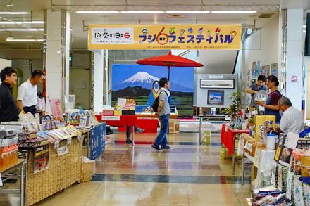 フジ6フェスティバル開催の新富士駅ステーションプラザ