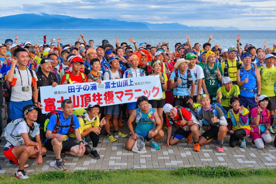 みなと公園に集まった富士山頂往復マラニック参加者