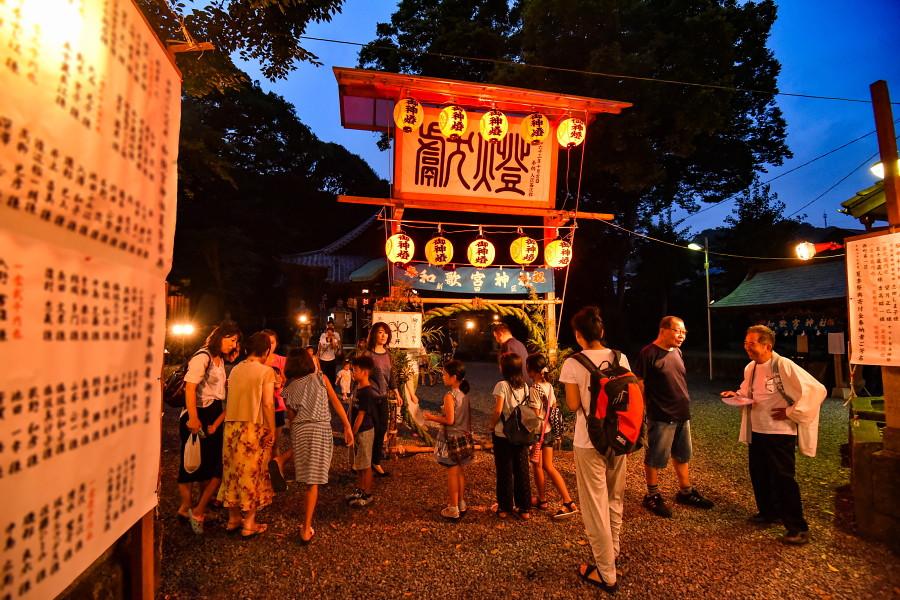 夏祭り開催の和歌宮神社