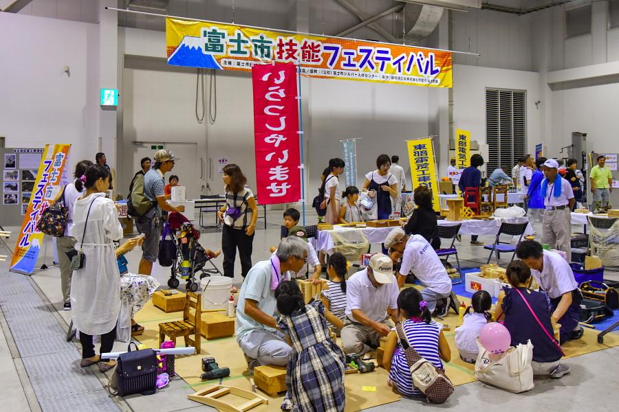 富士市技能フェスティバル風景