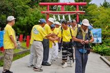 富士塚を出発