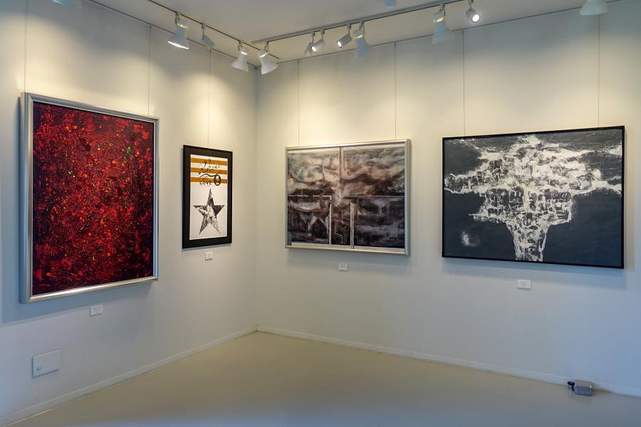Gakunan Art 2017開催の富士山環境交流プラザ